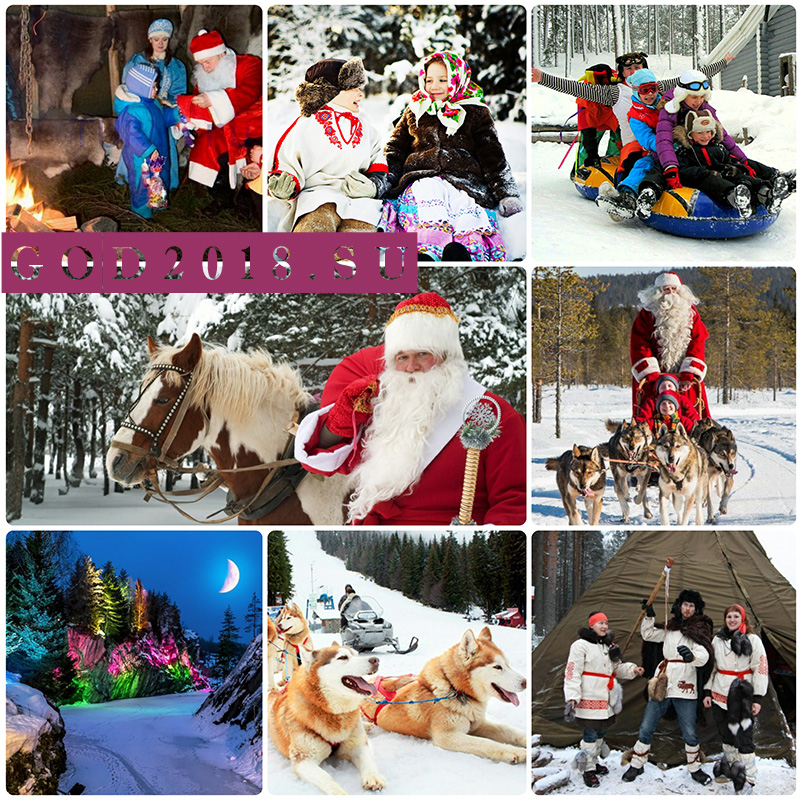 New Year in Karelia 2018. Tours, earlier booking, prices
