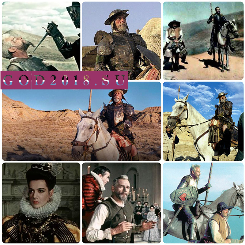 "The film ""The Man Who Killed Don Quixote"" 2018. Actors, release date in Russia, watch a trailer in Russian"