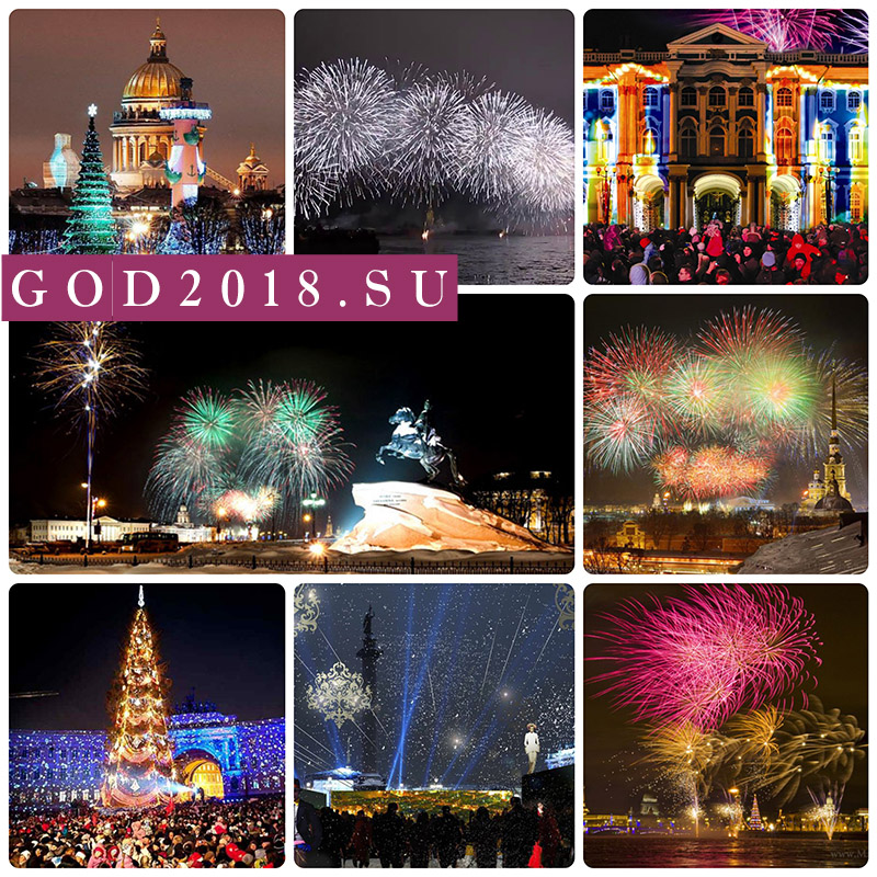 Salute to the New Year 2019 in St. Petersburg. What time, where you can see the site